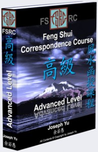 Curso Online de Feng Shui Avançado