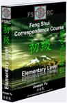 Curso Online de Feng Shui Básico