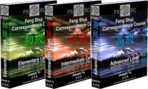 curso-online-feng-shui-fsrc